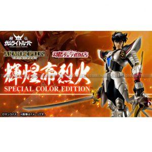 Armor Plus Kikoutei Rekka Special Color Edition