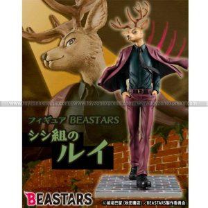 BEASTARS Louis of Shishi-Gumi