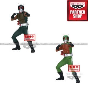 Banpresto - Kamen Rider - Sky Rider