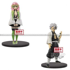 Banpresto - Kimetsu No Yaiba Vol 13