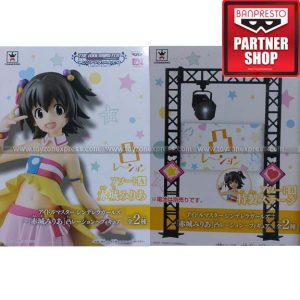 Banpresto SQ The Idolm@ster Akagi Miria