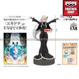 Code Register EXQ - Re Zero Starting Life in Another World - Echidna