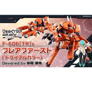 Desktop Army F-606[TR]s Frea First (Trial Color)