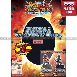 Dragon Ball Dokkan Battle 6th Anniversary