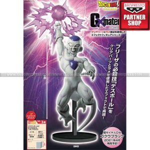 Dragon Ball - GxMateria - Frieza Final Form