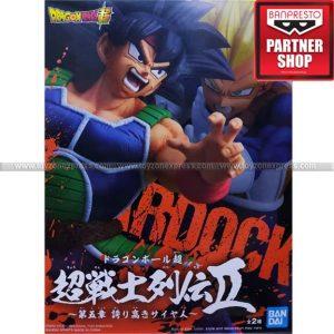 Dragon Ball Super Chousenshi Retsuden - Bardock