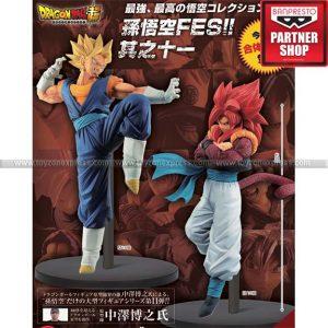 Dragon Ball Super Son Goku Fes!! Vol 11