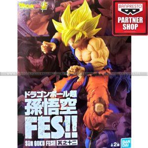 Dragon Ball Super Son Goku Fes!! Vol 12 SSG Goku