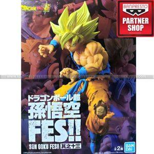 Dragon Ball Super Son Goku Fes!! Vol 13 (B) SS Goku