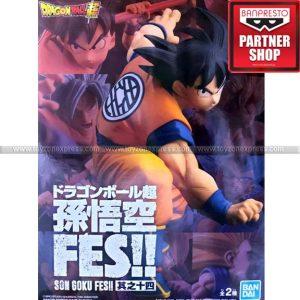 Dragon Ball Super Son Goku Fes!! Vol 14 - Son Goku