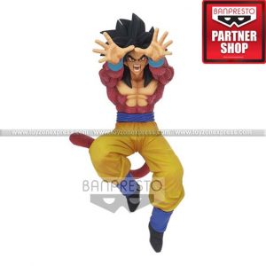 Dragon Ball Super Son Goku Fes!! Vol 15 SS4 Goku
