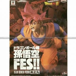 Dragon Ball Super Son Goku Fes!! Vol 9 (A) SSJ God Son Goku 2