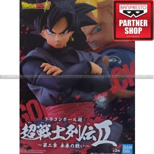 Dragon Ball Super Super Warrior Retsuden Vol 2 Chapter 2 Goku Black