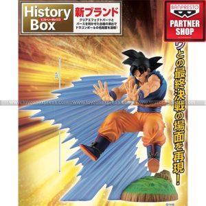 Dragon Ball Z History Box Vol 1 Statue - Son Goku