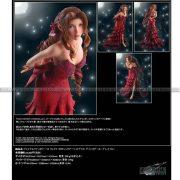 FFVII Remake SA Aerith Gainsborough Dress ver