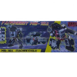 Fans Hobby MB-16A Machine Eagle