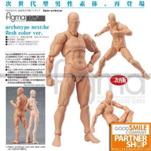 Figma 02 Archetype Next He - Flesh Color Ver