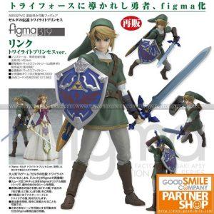 Figma 319 - The Legend of Zelda - Link Twilight Princess Ver