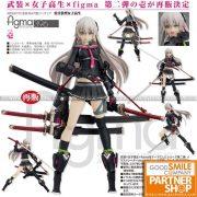 Figma 396 - Heavily Armed High School Girls - Ichi