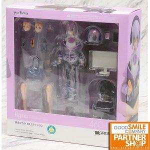 Figma 460 DX - Gridman - Akane Shinjo DX Edition