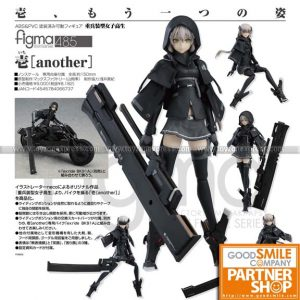 Figma 485 - Heavily Armed High School Girls - Ichi [Another]
