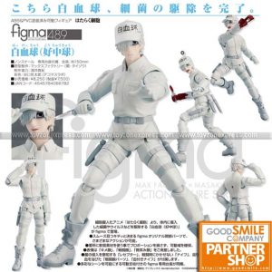 Figma 489 - Cells at Work! - White Blood Cell (Neutrophil)