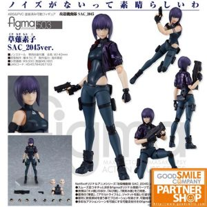 Figma 503 - Ghost in the Shell - Motoko Kusanagi SAC_2045 Ver