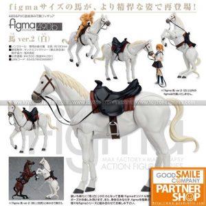 Figma Horse Ver 2 (White)