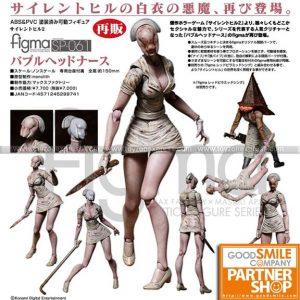 Figma SP-061 - Silent Hill - Bubble Head Nurse
