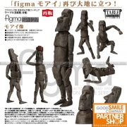 Figma SP-127 - The Table Museum - Moai