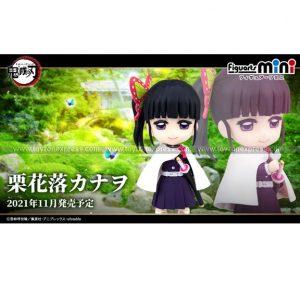 Figuarts Mini Kimetsu No Yaiba Kanao Tsuyuri