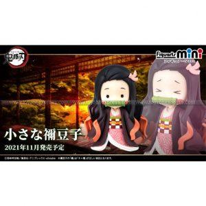 Figuarts Mini Kimetsu No Yaiba Little Nezuko