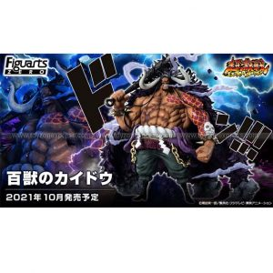 Figuarts Zero Extra Battle Kaido King of the Beasts