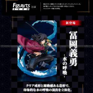 Figuarts Zero - Kimetsu No Yaiba - Giyu Tomioka (Breath of Water)
