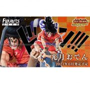 Figuarts Zero - One Piece - Kozuki Oden (Extra Battle)