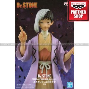 Figure of Stone World Kingdom of Stone Dr Stone Gen Asagiri Figure