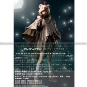 Final Fantasy VII Remake Play Arts-Kai Action Figure Yuffie Kisaragi
