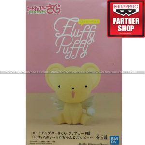 Fluffy Puffy Cardcaptor Sakura (A) Kero