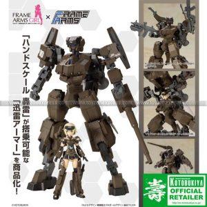 Frame Arms Girl Hand Scale Gourai with Jinrai Armor