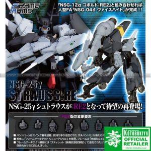 Frame Arms NSG-12 gamma Strauss RE2