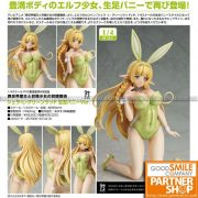Freeing - How NOT to Summon a Demon Lord - Shera L Greenwood Bare Leg Bunny Ver