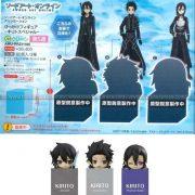 Furyu - Hikkake Figure (Kirito Special) Set