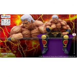 Furyu - Noodle Stopper - First of the North - Raoh
