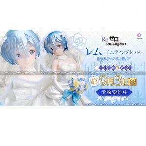 Furyu - Re Life in a Different World from Zero - Rem Wedding Dress