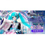 Furyu - Vocaloid - Hastune Miku Magical Mirai 2020 - Winter Festival Ver