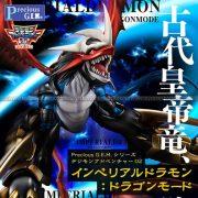 GEM - Digimon Adventure 02 - Imperialdramon