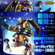 GEM - Digimon Adventure Wargreymon & Yagami Taichi