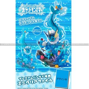 GEM Ex Pokemon Water Type Dive to Blue WITH Gift