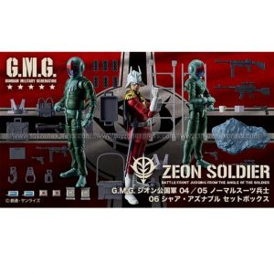 GMG Principality of Zeon Army Soldier
