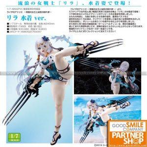 GSC - Atelier Series - Lila Swimsuit Ver
